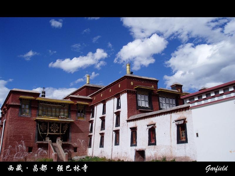 西藏旅游照片 昌都 昌都强巴林寺