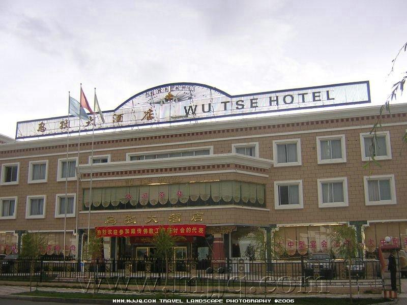 日喀則烏孜酒店