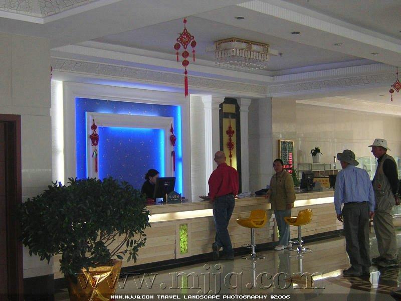 世紀酒店接待大廳