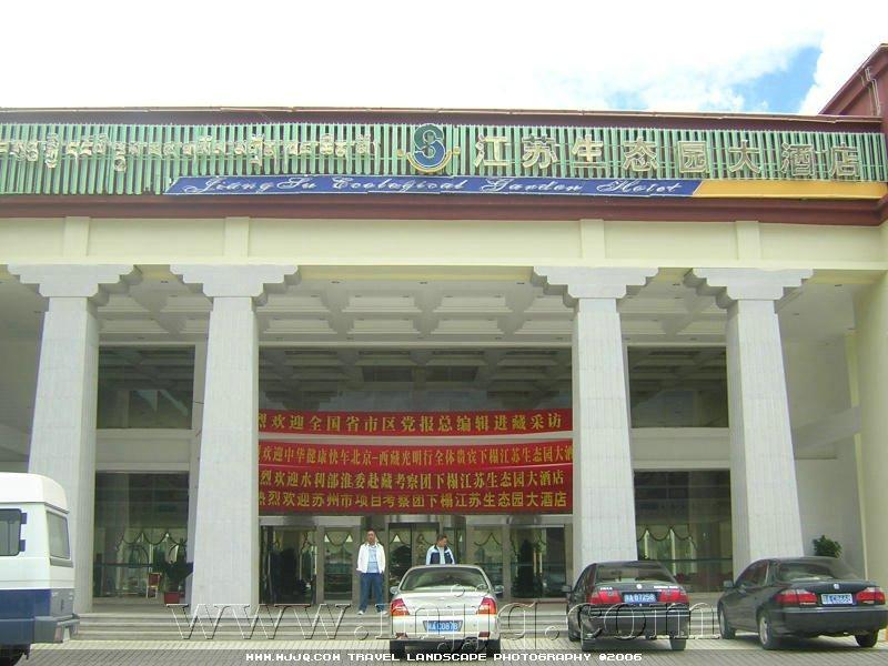 江蘇生態大酒店外景