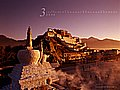 雪域風光圖片-布達拉宮
