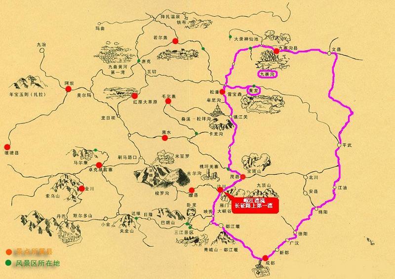照片:九寨沟旅游地图