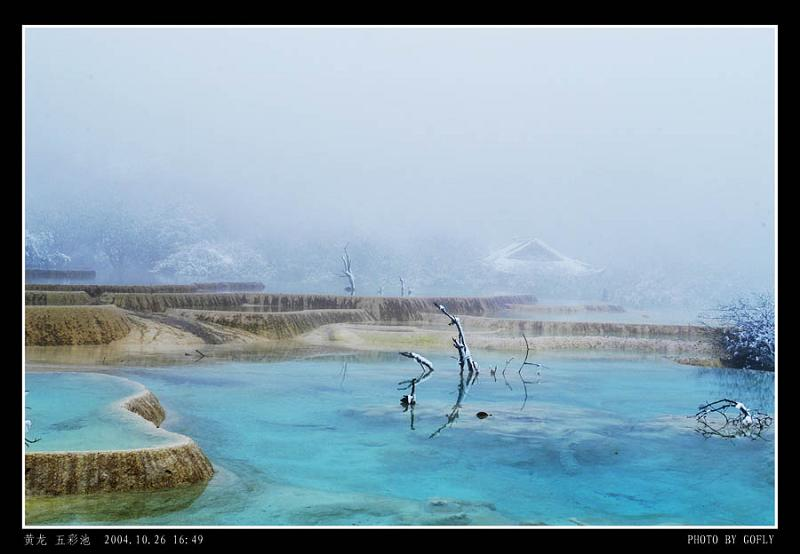 照片:黄龙五彩池