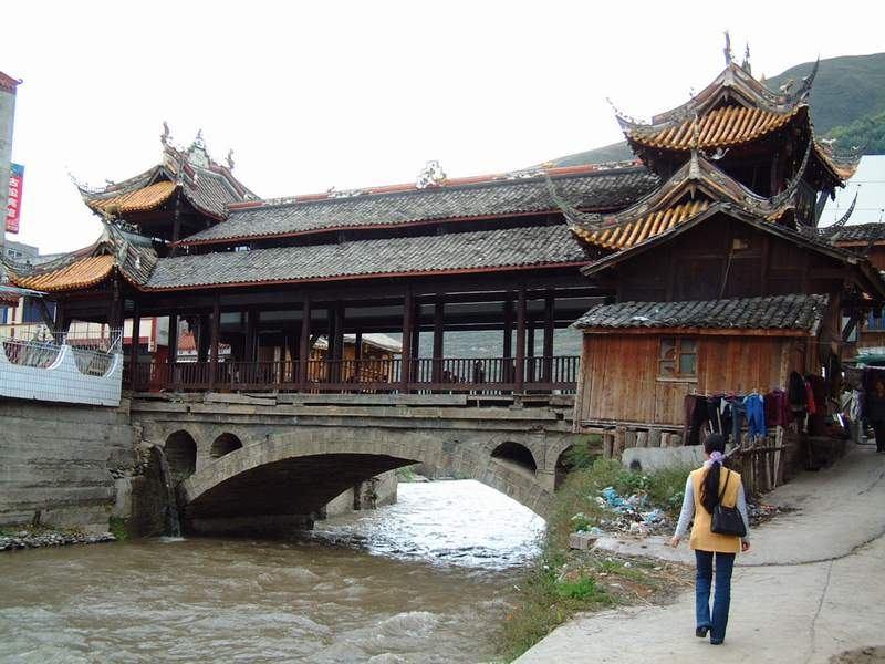 照片:古松桥