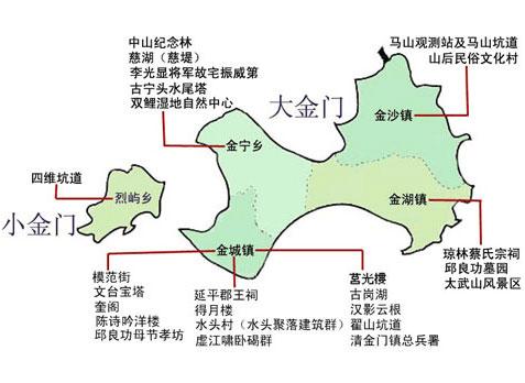 台灣金門地圖