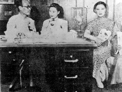 上海綢業銀行之開幕