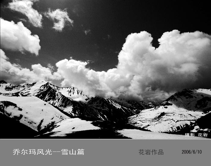 新疆風光圖片