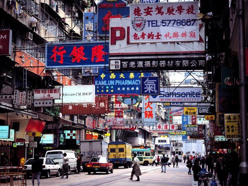 香港風景圖片-17