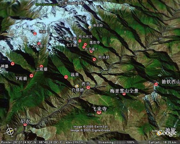 梅裡雪山地圖