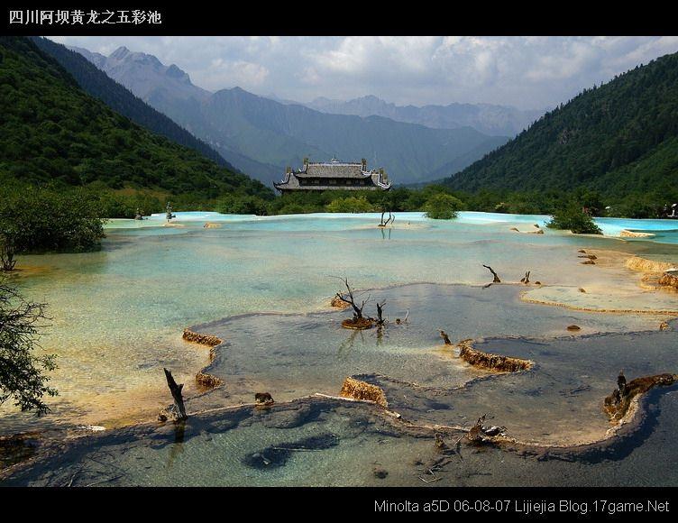 圖片:黃龍風光區