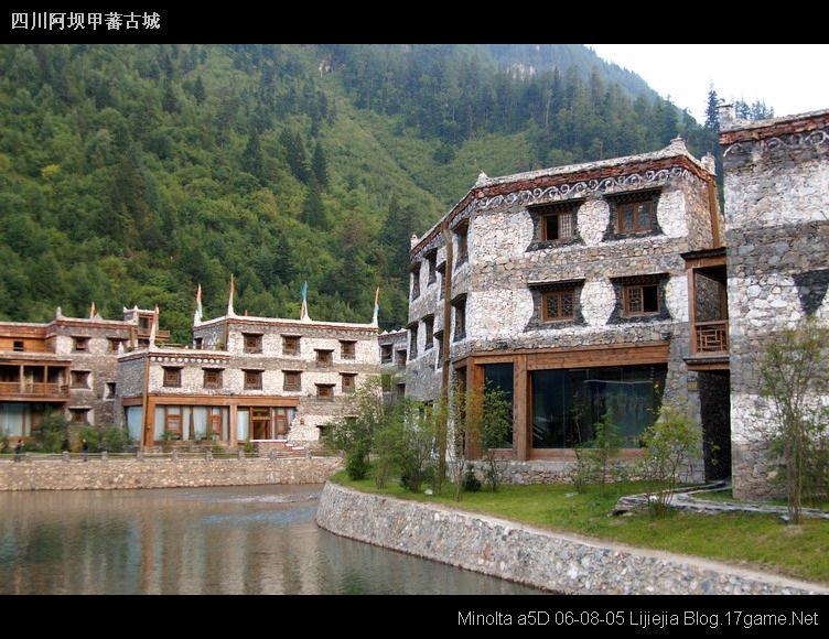 圖片:九寨天堂 Jiuzhai Paradise