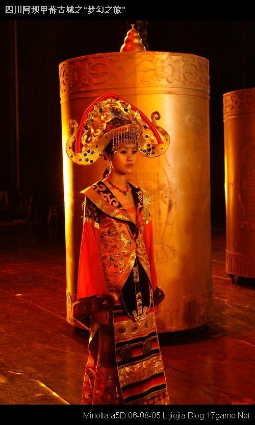 圖片:甲蕃古城 Jiuzhai Paradise
