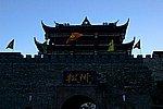 圖片:九寨溝黃龍之旅 松潘古城