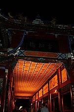 圖片:九寨溝黃龍之旅 松潘夜景