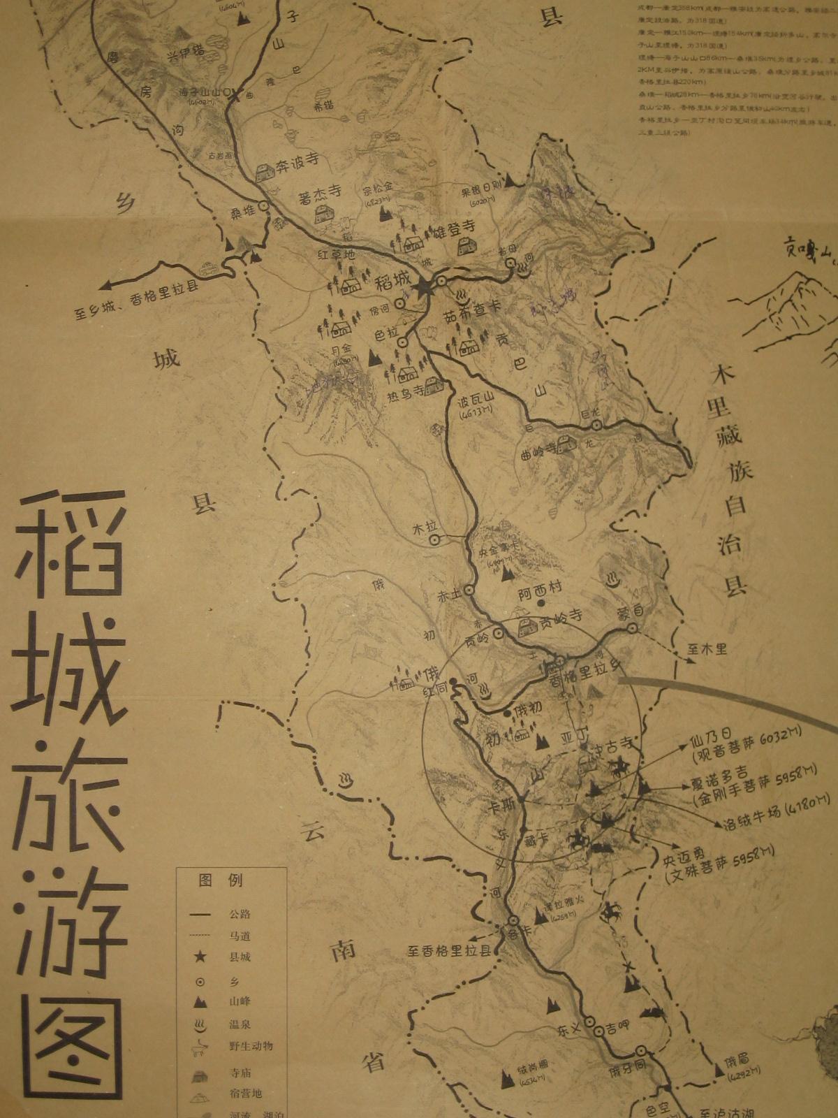 稻城亞丁風光區地圖