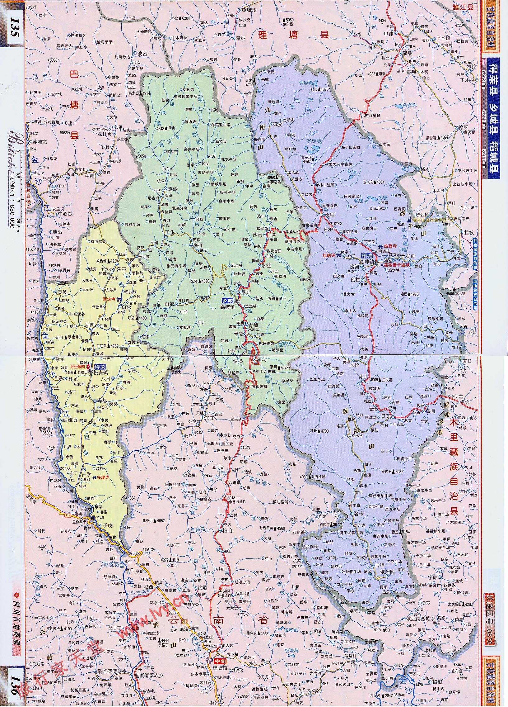 稻城、得榮、鄉城公路交通地圖