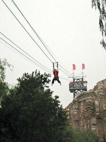 石景山遊樂園