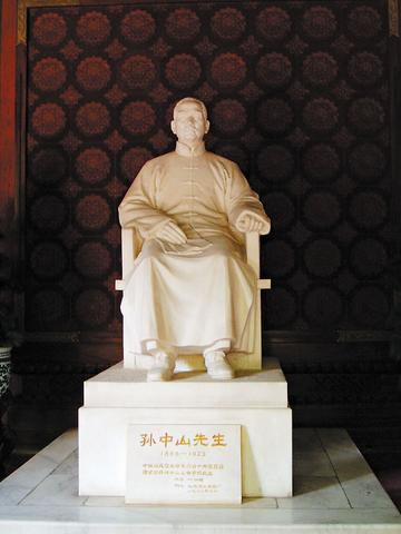 碧雲寺中山堂