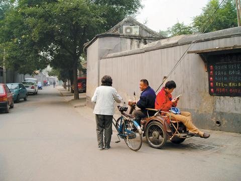 北京什剎海胡同