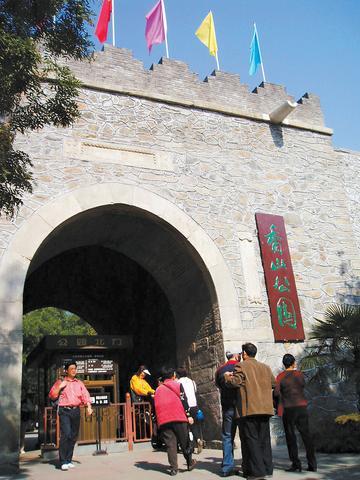 北京香山公園