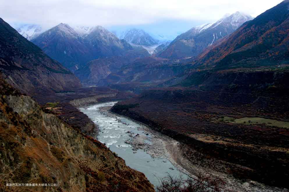 雅魯藏布江大峽谷入口處
