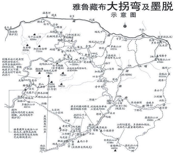 旅游景点 游记 > [游记]西藏旅游攻略 地图:雅鲁藏布江大峡谷和墨脱
