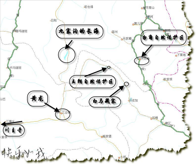 圖片:四川平武-王朗白馬地圖