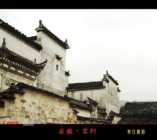 風光圖片:安徽宏村
