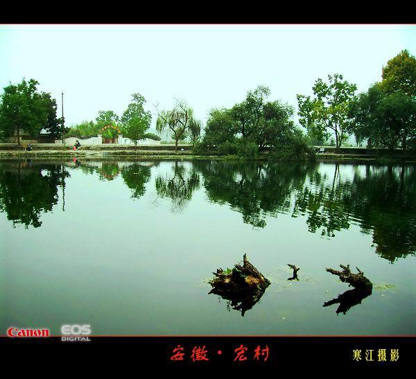 圖片:安徽旅遊攝影-宏村