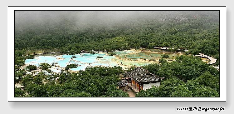 圖片:自駕POLO西藏甘南川北萬里行-黃龍