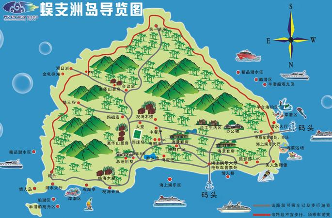 三亞蜈支洲島旅遊地圖