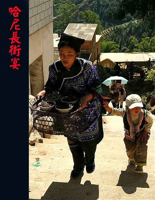 圖片:雲南元陽哈尼長街宴掠影7