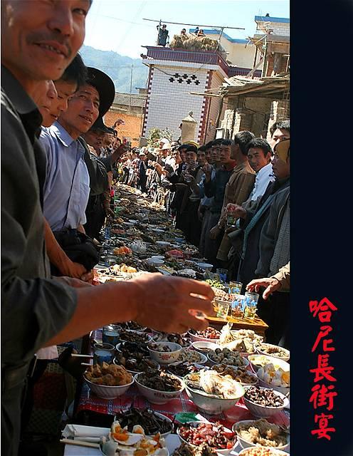 圖片:雲南元陽哈尼長街宴掠影8
