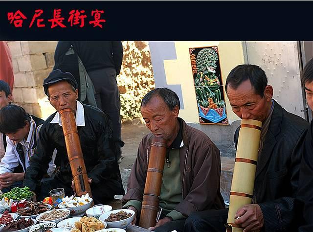 圖片:雲南元陽哈尼長街宴掠影10