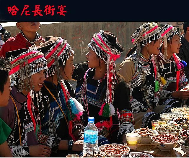 圖片:雲南元陽哈尼長街宴掠影12