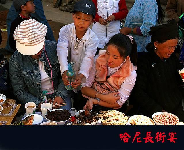 圖片:雲南元陽哈尼長街宴掠影13