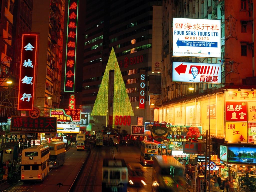 香港風光壁紙_第9張