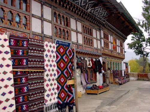 不丹風景圖片