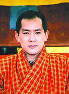 不丹國王-旺楚克