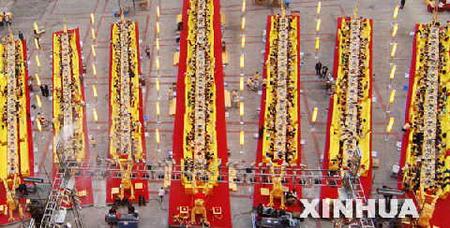 組圖:重慶火鍋節100多萬人參與活動