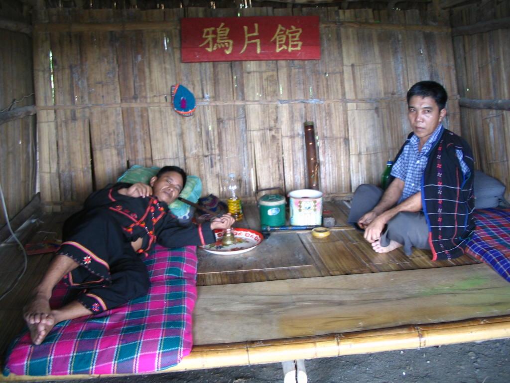 金三角中國民俗村圖片