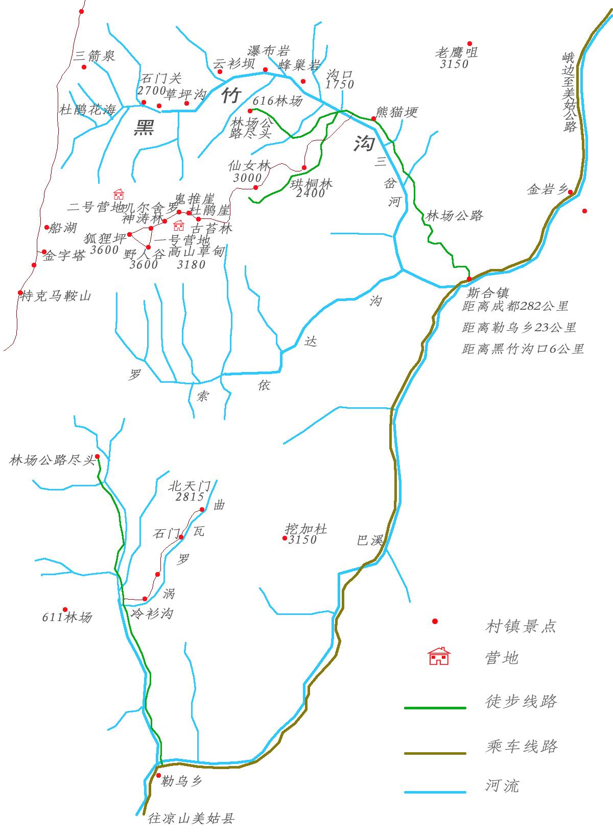 四川黑竹溝旅遊地圖