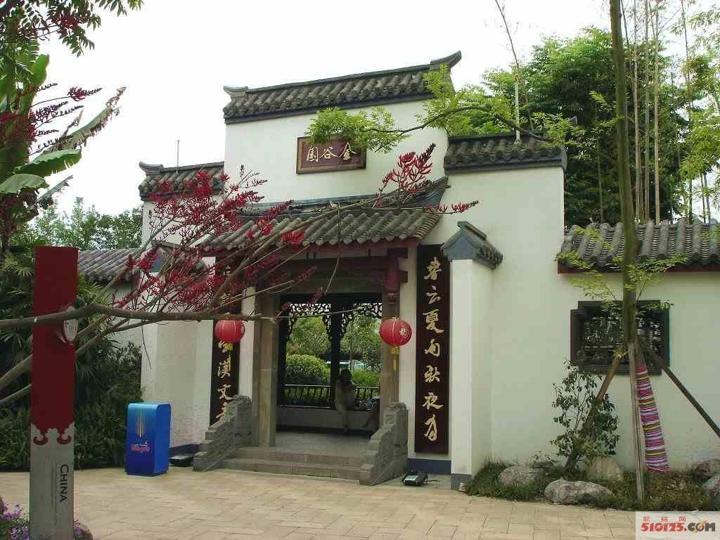 溫江國色天香圖片