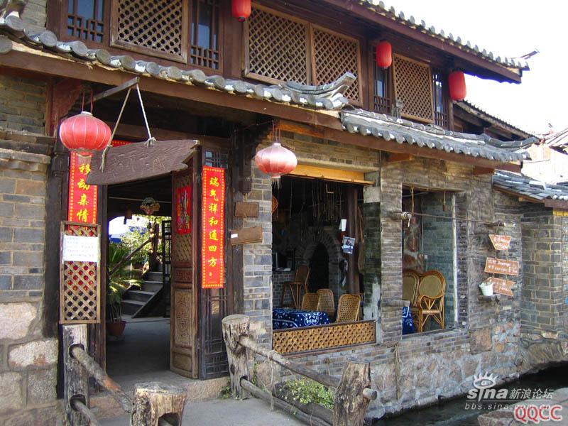 圖片:麗江束和古鎮酒吧