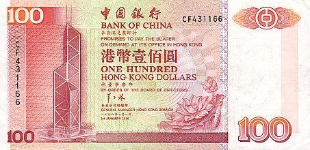 圖片:香港-100港幣 正面