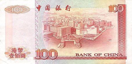 圖片:香港100港幣 反面