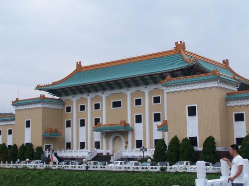 台灣旅遊景點圖片:台北故宮博物院