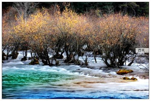 四川九寨溝冬季風景圖片