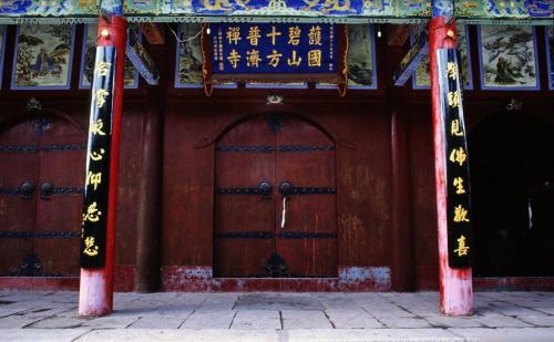 圖片:五台山碧山寺