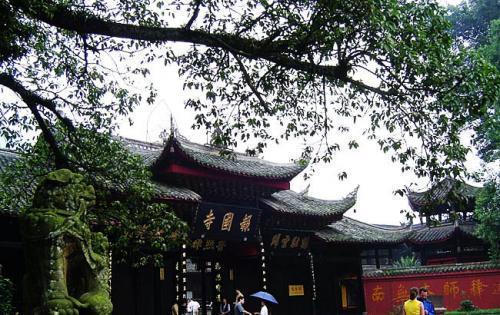圖片:峨眉山報國寺